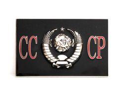 Spona na opasek cccp